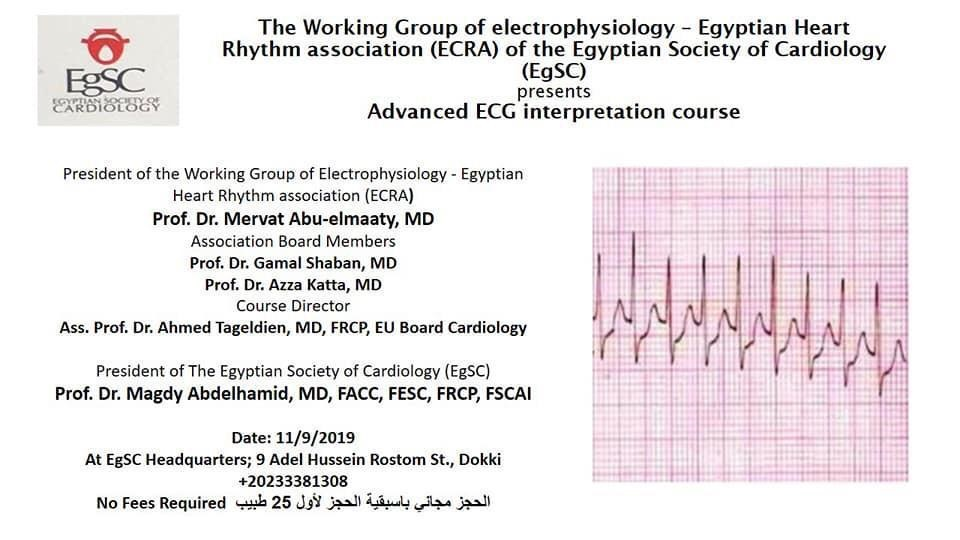 EgSC | Egyptian Society of Cardiology